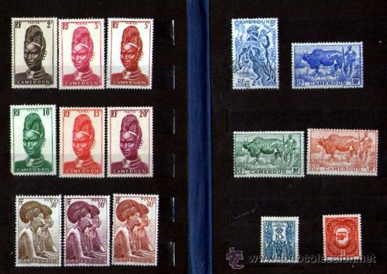 LOTE DE 15 ANTIGUOS SELLOS NO USADOS DEL CAMERUN FRANCÉS. (Sellos - Extranjero - África - Camerún)