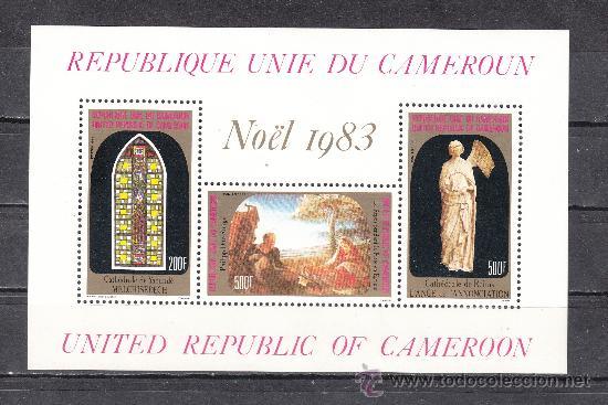 CAMERUN HB 20 SIN CHARNELA, NAVIDAD, PINTURA, (Sellos - Extranjero - África - Camerún)