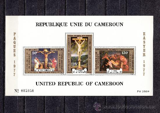 CAMERUN HB 11 SIN CHARNELA, PASCUA, PINTURA, (Sellos - Extranjero - África - Camerún)