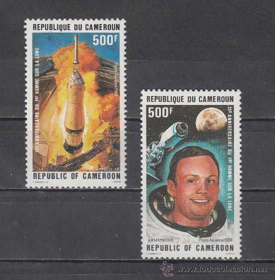 CAMERUN A 342/3 SIN CHARNELA, ESPACIO, 15º ANIVERSARIO DEL HOMBRE EN LA LUNA (Sellos - Extranjero - África - Camerún)