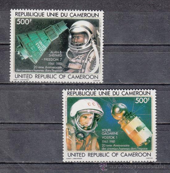 CAMERUN A 305/6 SIN CHARNELA, 20º ANIVERSARIO DE LOS PRIMEROS HOMBRES EN EL ESPACIO, (Sellos - Extranjero - África - Camerún)