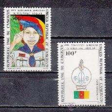 Sellos: CAMERUN A 307/8 SIN CHARNELA, DEPORTE, 4ª CONFERENCIA AFRICANA DE SCOUTS, . Lote 26017238