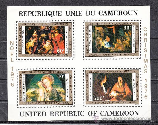 CAMERUN HB 10 SIN CHARNELA, NAVIDAD, PINTURA RELIGIOSA, (Sellos - Extranjero - África - Camerún)