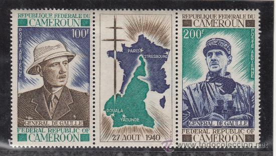 CAMERUN A 164A SIN CHARNELA, GENERAL DE GAULLE (Sellos - Extranjero - África - Camerún)
