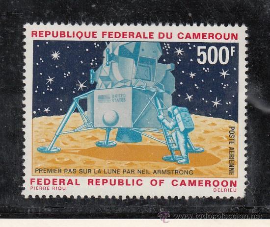 CAMERUN A 147 SIN CHARNELA, ESPACIO, APOLO XI (Sellos - Extranjero - África - Camerún)