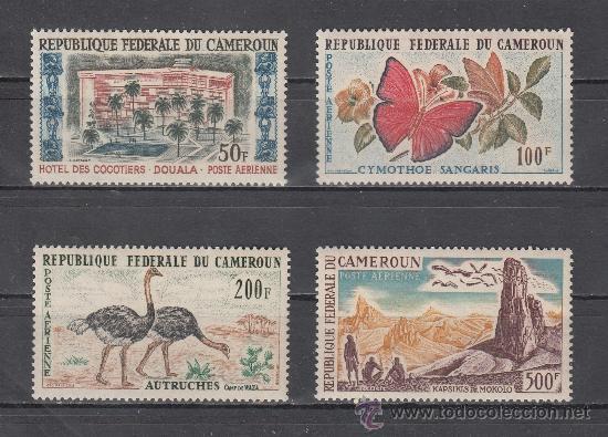 CAMERUN A 53/6 SIN CHARNELA, FAUNA, FLORES, (Sellos - Extranjero - África - Camerún)