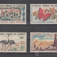 Sellos: CAMERUN A 53/6 SIN CHARNELA, FAUNA, FLORES, . Lote 26017797