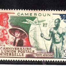 Sellos: CAMERUN A 42 CON CHARNELA, AVION, 75º ANIVERSARIO DE LA UNION POSTAL UNIVERSAL, . Lote 33373172
