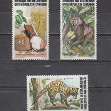 Sellos: CAMERUN 722/4 SIN CHARNELA, FAUNA, ANIMALES EN VIAS DE EXTINCION . Lote 26017922