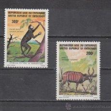 Sellos: CAMERUN 698/9 SIN CHARNELA, FAUNA, ANIMALES EN VIAS DE EXTINCION, . Lote 26018164