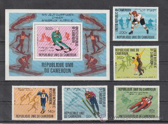 CAMERUN 613/4, A 272/4, HB 15 SIN CHARNELA, DEPORTE, JUEGOS OLIMPICOS DE INVIERNO DE INNSBRUCK (Sellos - Extranjero - África - Camerún)