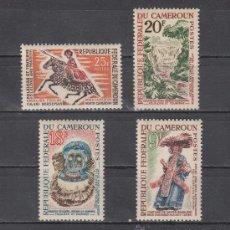 camerun 386/9 sin charnela, danza, folklore y turismo,