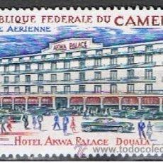 YVERT 75 CORREO AEREO** HOTEL AKWA, 25 F** 1966**