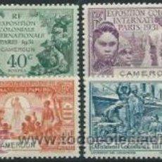 Sellos: SELLOS DE CAMERUN. Lote 38038607