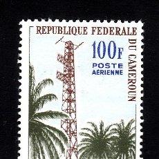 Sellos: CAMERÚN AÉREO 58** - AÑO 1963 - ENLACE DE RADIO DOUALA-YAOUNDÉ. Lote 144059012