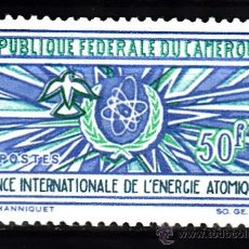Sellos: CAMERUN 439** - AÑO 1967 - AGENCIA INTERNACIONAL DE LA ENERGIA ATOMICA. Lote 38694964