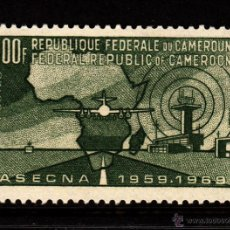 Sellos: CAMERUN 480** - AÑO 1970 - 10º ANIVERSARIO DE LA AGENCIA DE SEGURIDAD AEREA AFRICANA - ASECNA. Lote 39911669