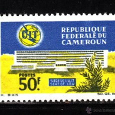 Sellos: CAMERUN 421** - AÑO 1966 - CENTENARIO DE LA UNION INTERNACIONAL DE TELECOMUNICACIONES. Lote 40055551