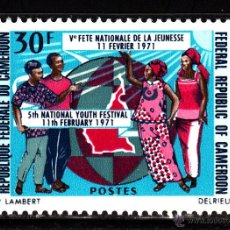 Sellos: CAMERUN 495** - AÑO 1971 - FESTIVAL NACIONAL DE LA JUVENTUD. Lote 40055635