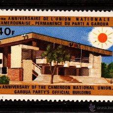 Sellos: CAMERUN 553** - AÑO 1973 - 7º ANIVERSARIO DE LA UNION CAMERUNENSE. Lote 40055747
