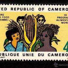 Francobolli: CAMERUN AEREO 214** - AÑO 1973 - 10º ANIVERSARIO DEL PROGRAMA ALIMENTARIO MUNDIAL. Lote 40055868