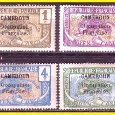 Francobolli: CAMERÚN 1916 IVERT Nº 67 A 70 *. Lote 48741524