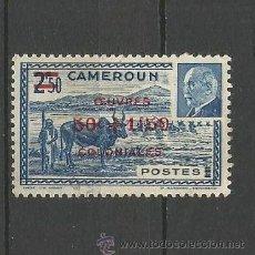 Sellos: CAMERUN COLONIA FRANCESA YVERT NUM. 263 USADO. Lote 53420006