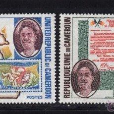 Francobolli: CAMERUN 541/42** AÑO 1973 - ANIVERSARIOS DE LA REPUBLICA. Lote 54917653