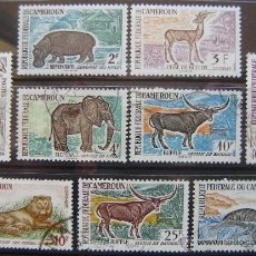 Selos: CAMERUN - IVERT 339/53 - SELLOS USADOS - FAUNA AFRICANA - ( H 031 ). Lote 54932957