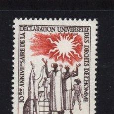 Sellos: CAMERÚN 306** - AÑO 1958 - 10º ANIVERSARIO DE LA DECLARACIÓN UNIVERSAL DE LOS DERECHOS HUMANOS. Lote 207147740