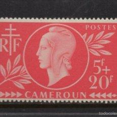 Sellos: CAMERÚN 265* - AÑO 1944 - ENTRADA FRANCESA. Lote 56470323