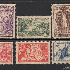 Sellos: CAMERÚN 153/58** - AÑO 1937 - EXPOSICIÓN INTERNACIONAL DE PARIS. Lote 143544329