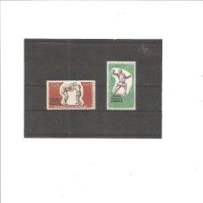 Sellos: REPUBLICA CENTROAFRICANA. DEPORTES. JUEGOS OLIMPICOS MUNICH 1972**. Lote 75288987