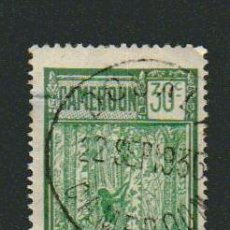 Francobolli: CAMERÚN.( COLONIA FRANCESA ).1925-27.-30 CENT.YVERT 115.USADO.. Lote 79159077