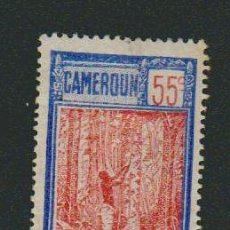 Francobolli: CAMERÚN.( COLONIA FRANCESA ).1925-27.-55 CENT.YVERT 120.USADO.. Lote 79159365
