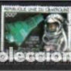 Sellos: ASTROFILATELIA . CAMERÚN. SELLO AÑO 1981. Lote 111610551