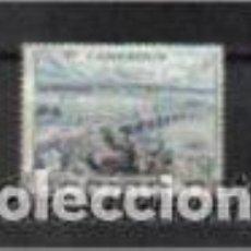 Sellos: PUENTE SOBRE EL RIO WOURI, DOUALA, CAMERÚN, SELLO AÑO 1956. Lote 80395973