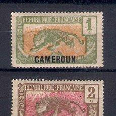 Sellos: FAUNA DE ÁFRICA. CAMERÚN. SELLOS AÑO 1921. Lote 87402776