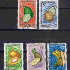 Sellos: FRUTAS DE CAMERÚN. SELLOS AÑO 1967. Lote 89043880