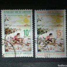 Timbres: CAMERÚN. YVERT 627/8. SERIE COMPLETA USADA. AGRICULTURA EN EL SAHEL. Lote 103174262