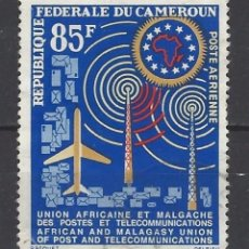 Sellos: CAMERÚN - SELLO USADO. Lote 104076487