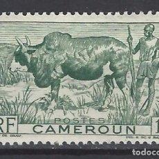 Sellos: CAMERÚN - COLONIA FRANCESA - SELLO NUEVO CON CHARNELA. Lote 104076923