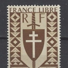Sellos: CAMERÚN - COLONIA FRANCESA - SELLO NUEVO . Lote 104076971