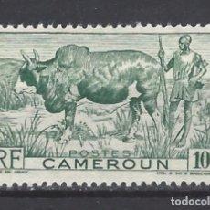 Sellos: CAMERÚN - COLONIA FRANCESA - SELLO NUEVO . Lote 104077023