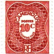 Sellos: 1947 - CAMERUN - SELLO DE IMPUESTOS - YVERT T 25. Lote 106705271