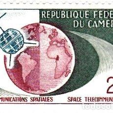 Sellos: 1963 - CAMERUN - TELECOMUNICACIONES ESPACIALES - YVERT 362. Lote 106705843