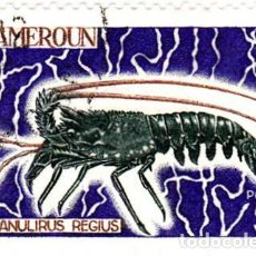 Sellos: 1968 - CAMERUN - VIDA MARINA - LANGOSTA - YVERT 456. Lote 106706871