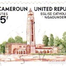 Sellos: 1975 - CAMERUN - IGLESIA CATOLICA NGAOUNDERE - YVERT 593. Lote 106707347