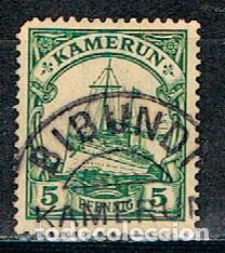 CAMERUN, COLONIA ALEMANA Nº 21 USADO (Sellos - Extranjero - África - Camerún)