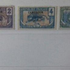 Sellos: SELLOS DE CAMERÚN 1916-1917. Lote 126213842